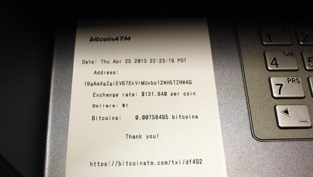 BitcoinATM-Demo