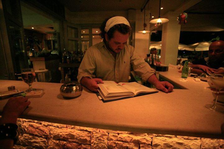 Carena Bar Greece mod