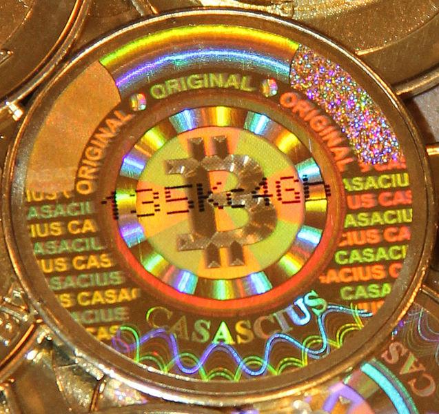 637px-Bitcoin-coin2