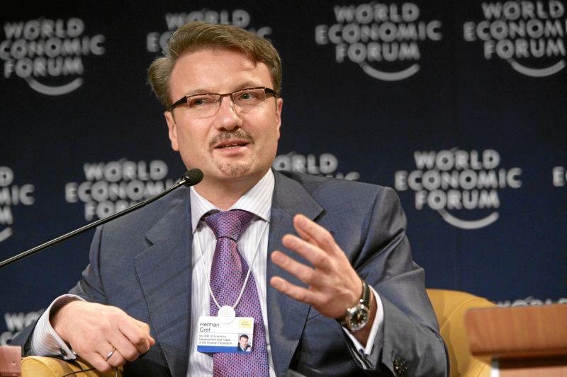 Herman_Gref_-_World_Economic_Forum_Annual_Meeting_Davos_2007
