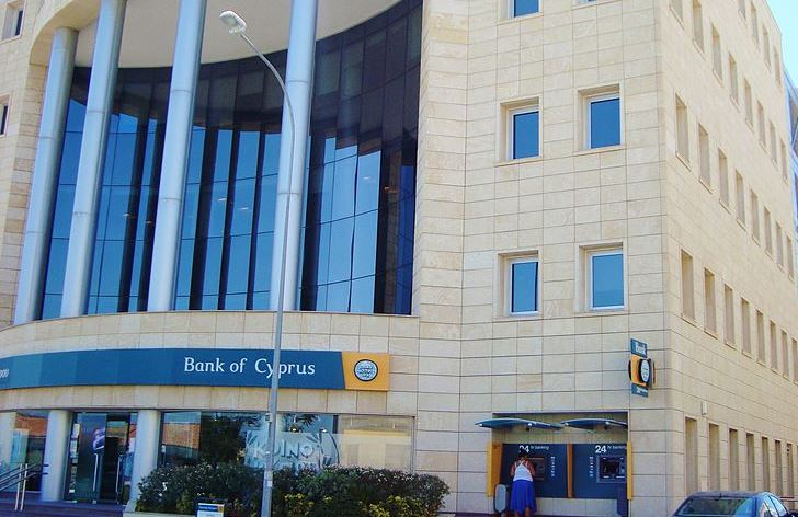 800px-Bank_of_Cyprus_new_and_huge_offices_in_Aglandjia_suberb_of_Nicosia_Republic_of_Cyprus