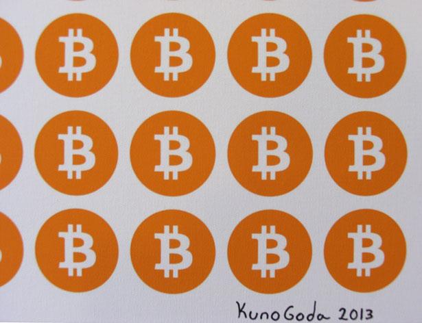 20130914-200-Bitcoins-Art-cover