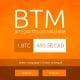 BitAccess ATM UI 00