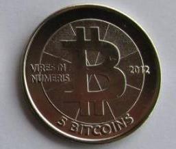 5-btc-casascius-bitcoin-s_dcc73
