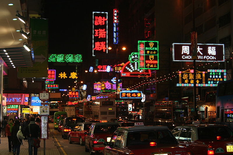 800px-Kowloon_Nathan_Road_2007