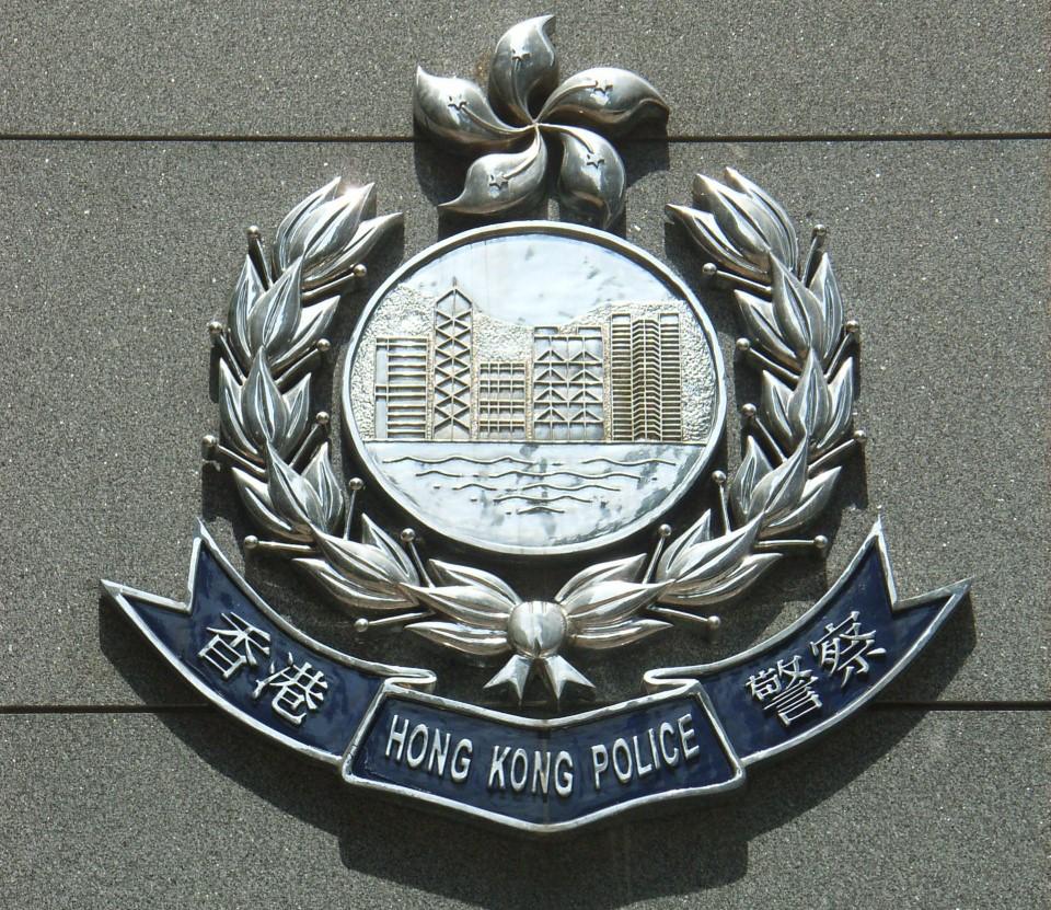 HK_Police_HQs_logo