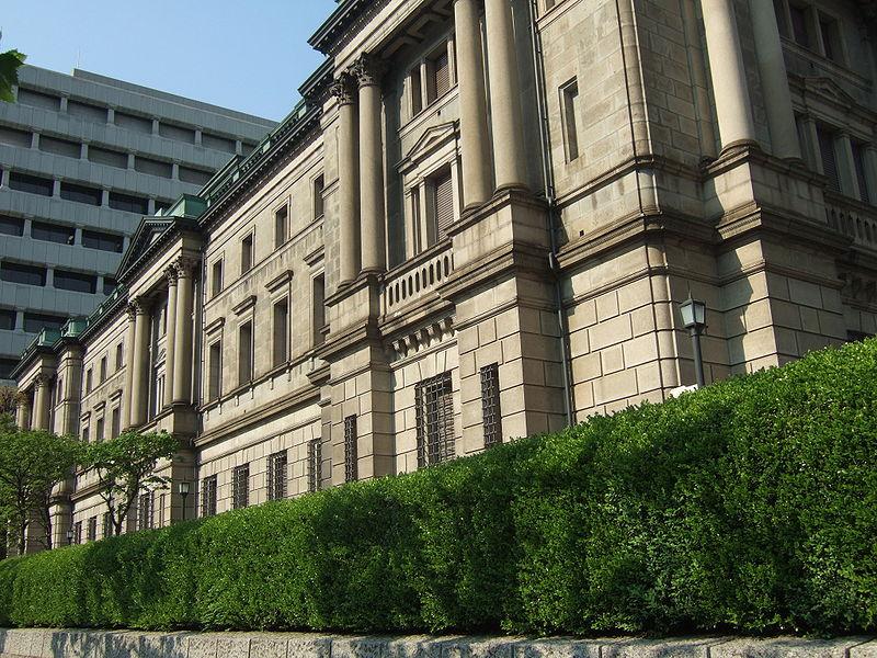 Bank of Japan | Wikimedia