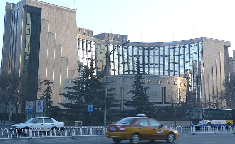 People's Bank of China Photo: Wikimedia