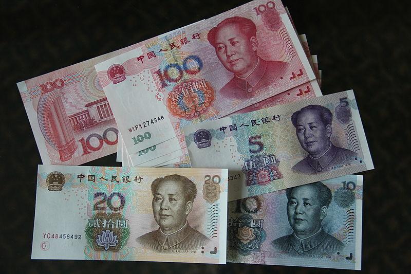 800px-Renminbi_yuan