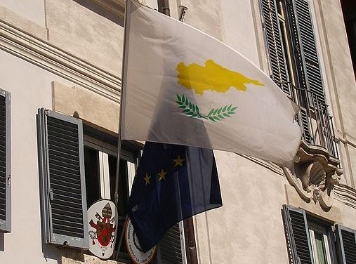 507px-Cyprus_flag_photo