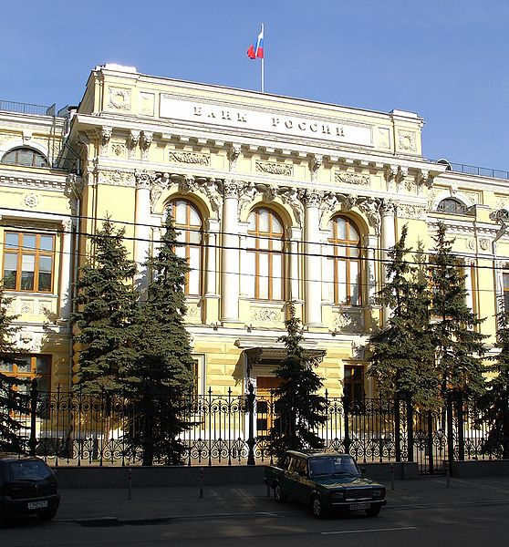 558px-Moscow,_Neglinnaya_12,_Central_Bank