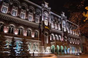 Central Bank of Ukraine