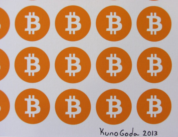 20130914-200-Bitcoins-Art-cover