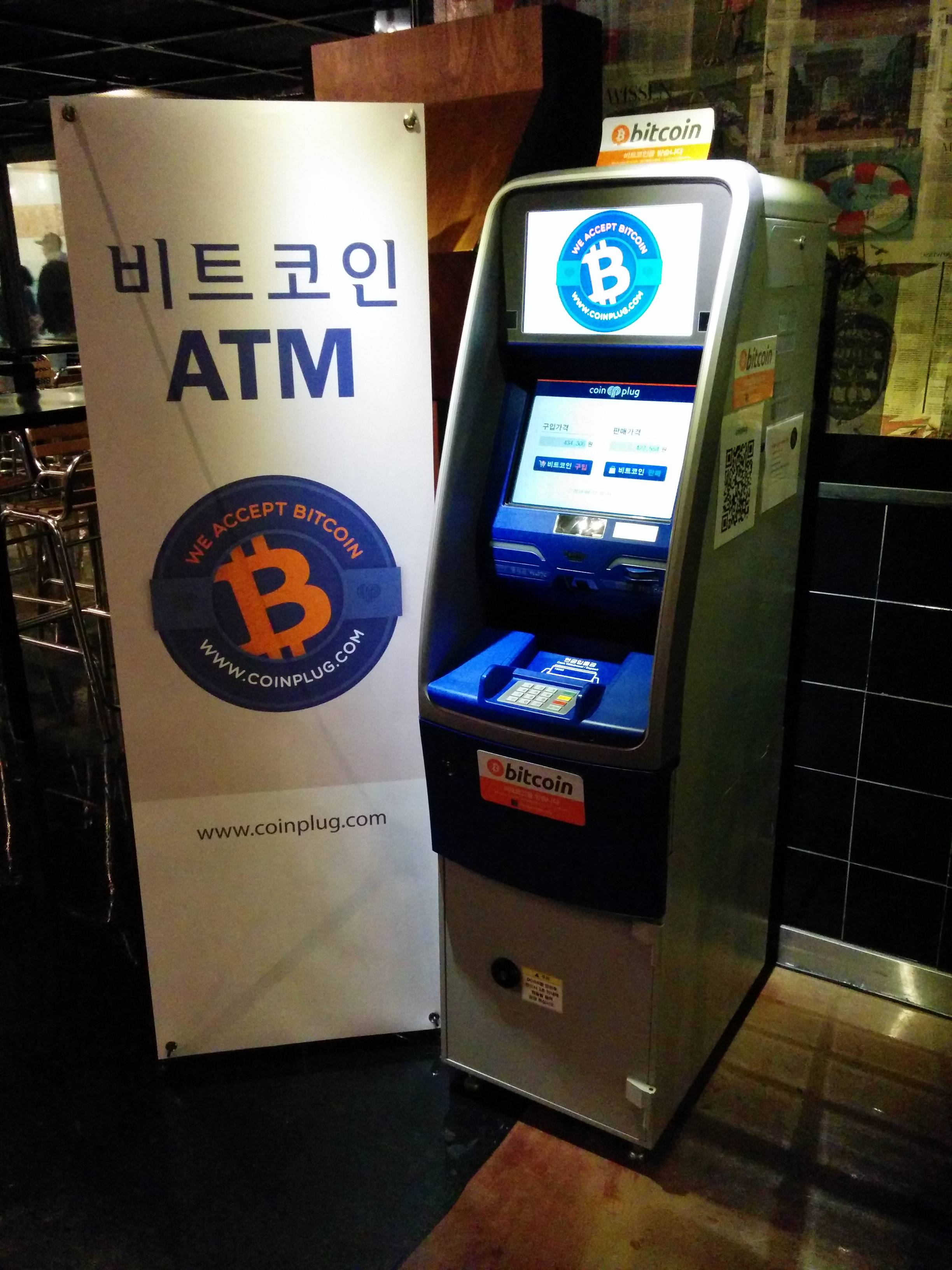 Weekly Round Up New Atms In Korea And China Btc E