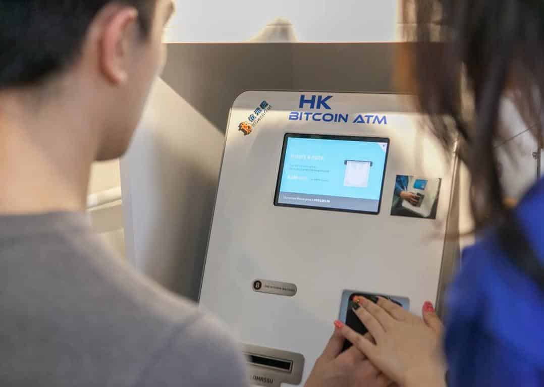 User interface of the HK Bitcoin ATM