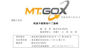 mtgox bitcoin
