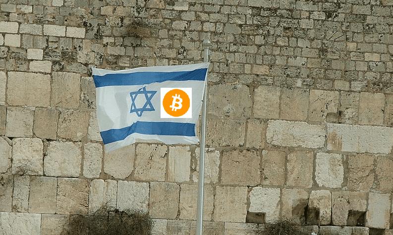 bitcoin atm in tel aviv israel
