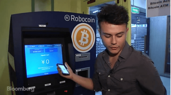 what is a bitcoin atm and how to use bitcoin atm machines