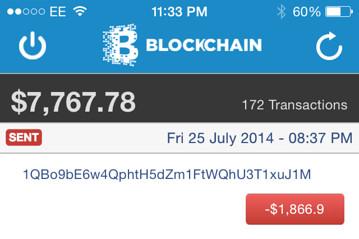 BN-DW168_blockc_E_20140728081852