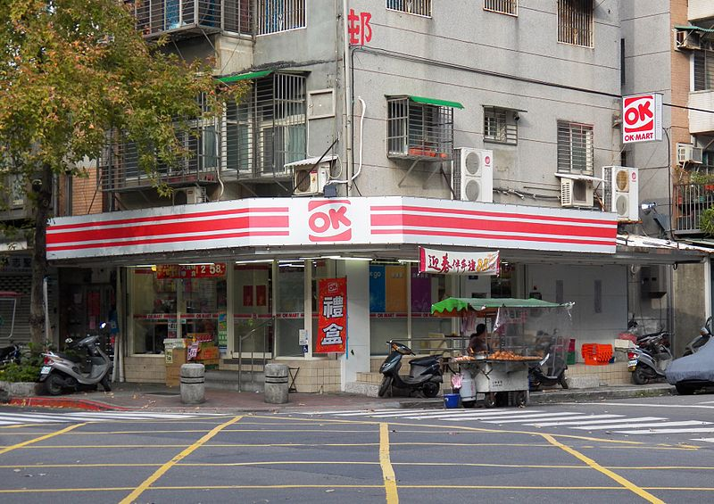800px-OK_Mart_Fujin_Store_20120128