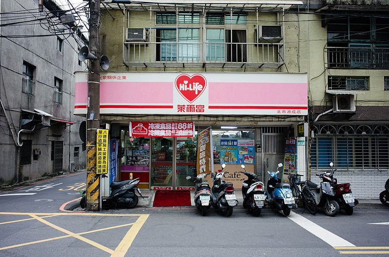 Hi-Life_Taipei_Gangchen_Store_20140816