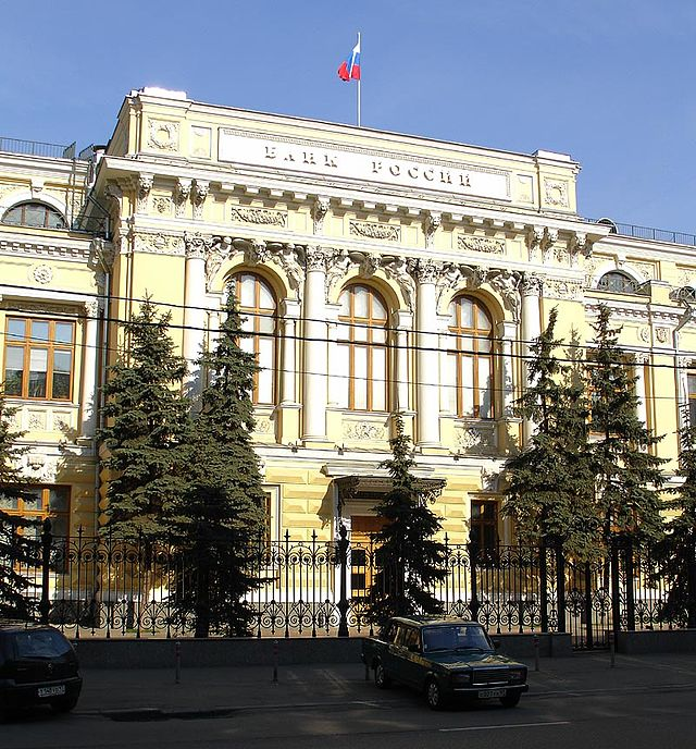 Moscow,_Neglinnaya_12,_Central_Bank