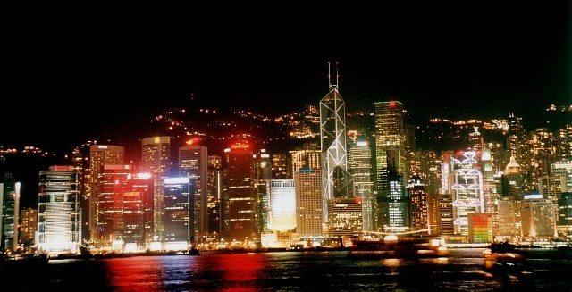 Hong Kong - Wikimedia