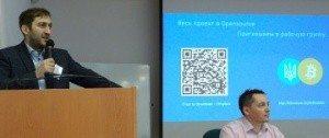ukraine bitcoin bitlicense