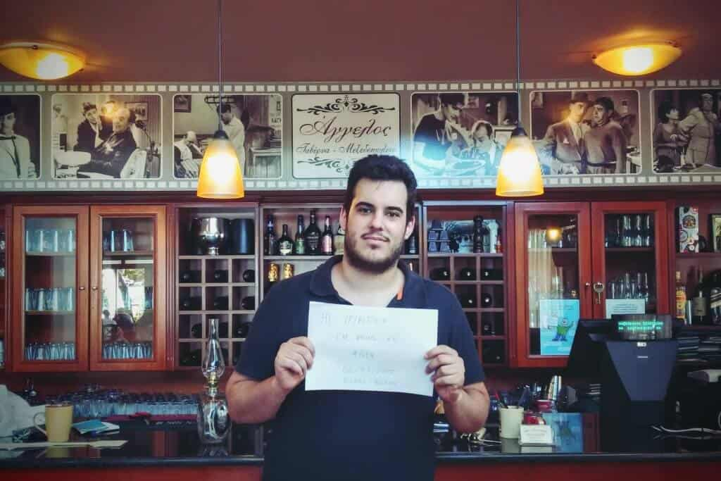 bitcoin greece restaurant reddit