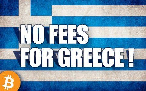 no_fees_for_greece