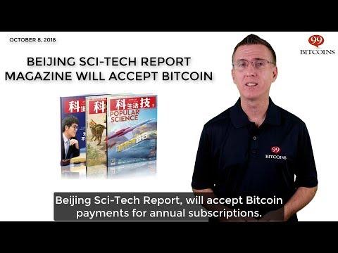 Bitcoin News Summary – October 8, 2018 thumbnail