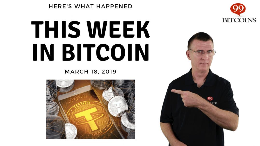 Bitcoin News Summary – March 18, 2019 thumbnail